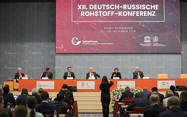 Sergey Tsivilev presented Kuzbass at the Russian-German Raw Materials Conference