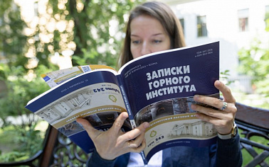 Russian Scientific Periodical Was Ranked in the Second Quartile of the Scopus Database