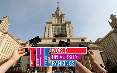 What programs of Russian universities are included in the international ranking of the best?