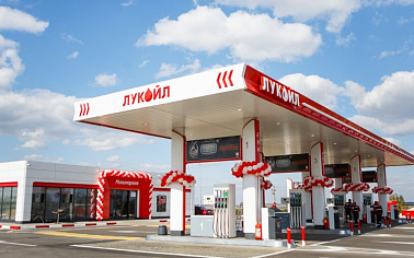 PJSC LUKOIL becomes the gold sponsor of the future leaders forum